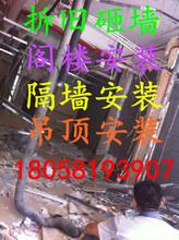 杭州西湖区承接水电安装厨卫改造房屋改造墙面粉刷