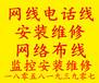 杭州上城区承接机房布线网络布线办公室工位布线整理