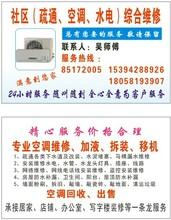 杭州西湖区专业打隔断旧墙粉刷翻新水电安装厨卫改造