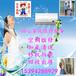 杭州下城区专业二手家电回收空调热水器回收空调拆装