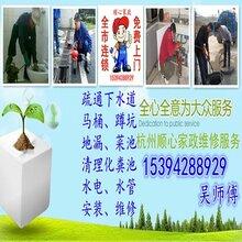 杭州西湖区专业管道安装马桶地漏下水道疏通马桶维修