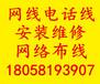 杭州上城区专业办公室强弱电布线监控布线机房布线
