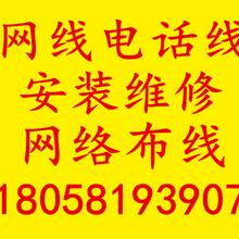 杭州江干区专业高清监控安装监控布线网络布线拉网线
