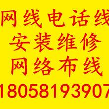 杭州拱墅區專業網絡布線監控布線監控安裝工位布線