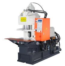 厂家直销插头类产品包胶注塑机C型立式注塑机高效率图片