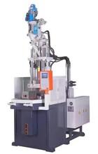 廠家出售立式注塑機廠家立式注塑機批發立式注塑機批發商圖片