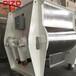 厂家直销供应混合机装饰材料专用卧式无重力混合机