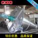 混合机设备不锈钢混合机奇卓SLX-500双螺旋锥形混合机厂家直销多功能混合机设备