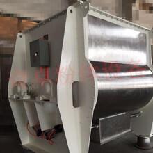 卧式无重力混合机物料接触不锈钢混合机专业快速图片