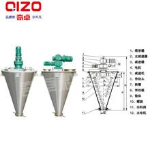 摩擦材料混合机、大型设备厂家直销的锥形混合机图片