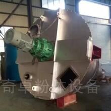 立式锥形混合机专供麦芽糊精混合机、多功能锥形混合机图片