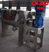 活性炭混合机奇卓WLD-3000化工专用螺带混合机卧式不锈钢混合机图片