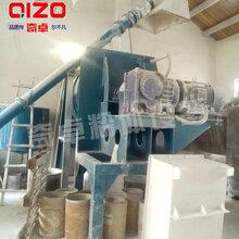 特价奇卓LDH-2000厂家直销专业制造耐火材料加工专用卧式混合机图片
