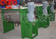 乳品混合機、臥式螺帶混合機、混合設備生產商、混合機質保一年