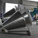 催化劑混合機雙螺旋錐形混合機安徽奇卓粉體設備