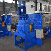 3000L化工行业卧式螺带混料机可多种物料加工搅拌机图片