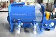 QZ-LDH-1000石油添加剂梨刀混合机二维混料机