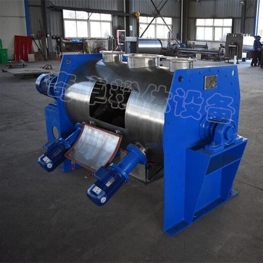 2000L不锈钢梨刀混合机有机肥料化工粉料混料机