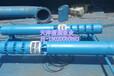 潜水泵价格潜水泵厂家天津潜水泵生产厂家天津潜成泵业有限公司