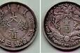 山西忻州双龙寿字币怎么辨别真假,哪能鉴定?