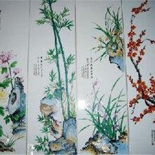 杨知行瓷板画拍卖怎样保证自己利益