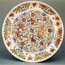 元代五彩戗金瓷器拍卖相关流程