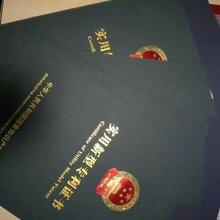 河南省商标专利申请/专利申请公司/专利网/专利申请多少钱
