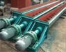 螺旋输送机无轴螺旋输送机管式螺旋输送机的价格