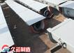 大倾角管式螺旋输送机角度螺旋输送机专业定制生产厂家