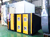 UV催化氧化有机废气处理设备现货供应