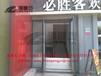 武汉挡水板厂家不锈钢防汛挡水板_防汛挡水板规格地下车库防洪墙