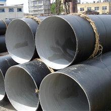 贵州/8710防腐螺旋钢管厂家工艺精湛图片