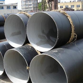 浙江/环氧煤沥青防腐无缝钢管厂家技术标准