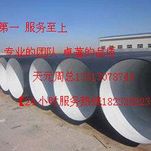 建筑输水TPEP防腐螺旋钢管
