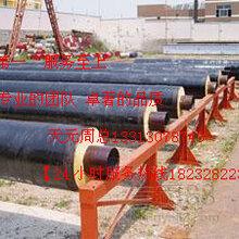 正品保温无缝钢管厂家