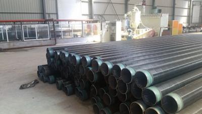 东丽市政排水tpep防腐钢管