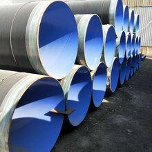 TPEP防腐钢管生产厂家图片