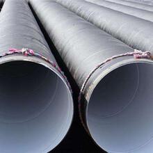 哈密食品级熔结环氧粉末防腐钢管图片