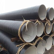 陕西/水泥砂浆衬里防腐钢管厂家服务周到图片