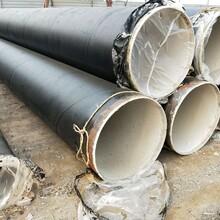 阳江天然气管道外镀锌内涂塑复合钢管图片