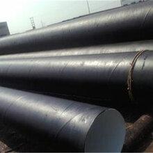 湖南/内衬水泥砂浆防腐螺旋钢管厂家服务周到图片