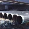 双鸭山燃气长输用ipn8710无毒防腐钢管