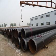 杭州自来水用排污用防腐钢管图片