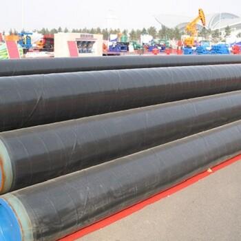 供水管道专用直缝防腐钢管生产厂
