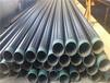 北京供水管道大口径加强级3pe防腐钢管来电咨询