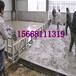 陕西咸阳销售好混凝土提浆振动梁框架式摊铺整平机超给力