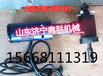 河北石家庄内涨式电动坡口机手持式管子坡口机好用省钱