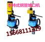 奥科生产电动坡口机内涨式管子坡口机七折优惠中快来订购