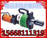 四川成都内涨式电动坡口机管子坡口机手持式管道坡口机