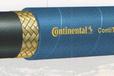 德国马牌ContiTech康迪泰克中等压力的液压胶管DR1SN♞ContiTech
